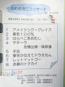 %e9%9f%b3%e6%a5%bd70