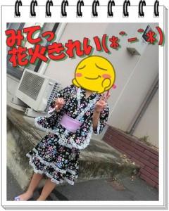 CIMG4004_
