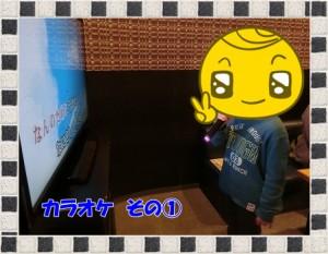 CIMG6257_1