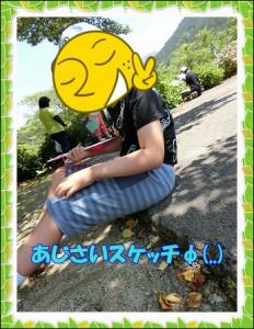 CIMG9150_1