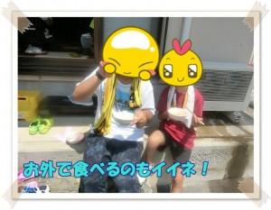 CIMG0005_2