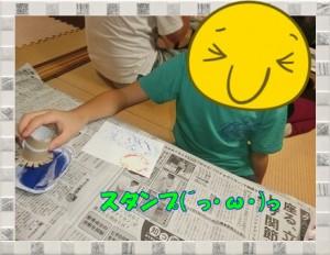 CIMG0175_1