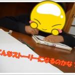DSCN0178_1