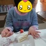 DSC_yuuna