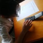 DSC_1080 - コピー