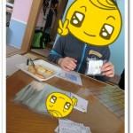 CIMG9513_クッキー