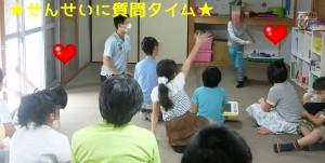 ひでおさき最終20