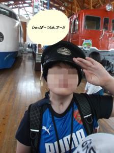 6月16日 鉄道パーク外出