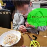 ちらし寿司1①