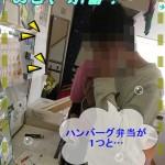 ほか弁22