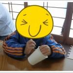 CIMG9087_