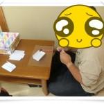 CIMG9484_封筒