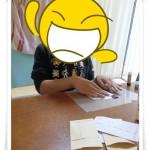 CIMG9518_封筒
